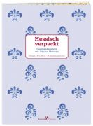 CoverHessischverpacken3Dweb
