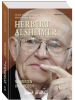 Herbert Alsheimer