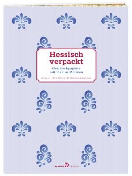 Geschenkpapier – Hessisch verpackt